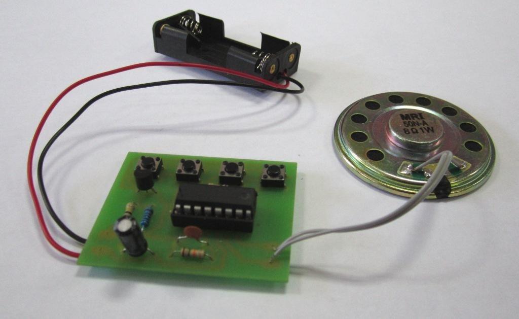 Схема электронная имитатор